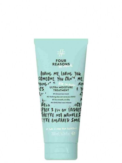 the Original Ultra Moisture Treatment 200ml
